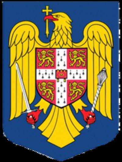 Cambridge Romanian Society Logo