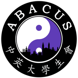 ABACUS Cambridge Logo